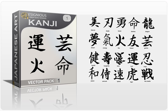 Kanji vector pack Japanese Art symbol