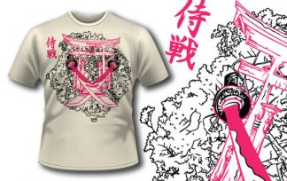 T-shirt design 216 T-shirt designs and templates [tag]