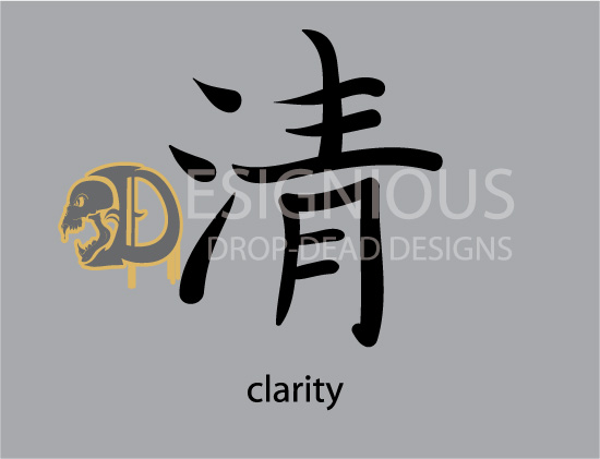 Kanji Vector Pack 3 products kanji 3 pack preview 2