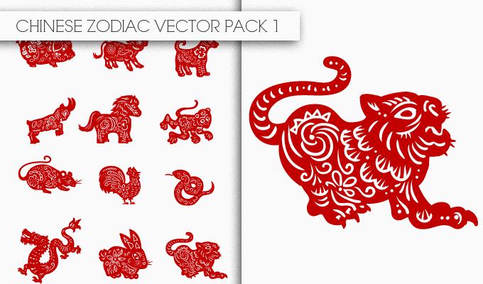 Chinese Zodiac Vector Pack 1 Oriental Art vector cutter plotter ready