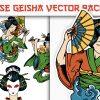 Geisha Vector Pack 3 1