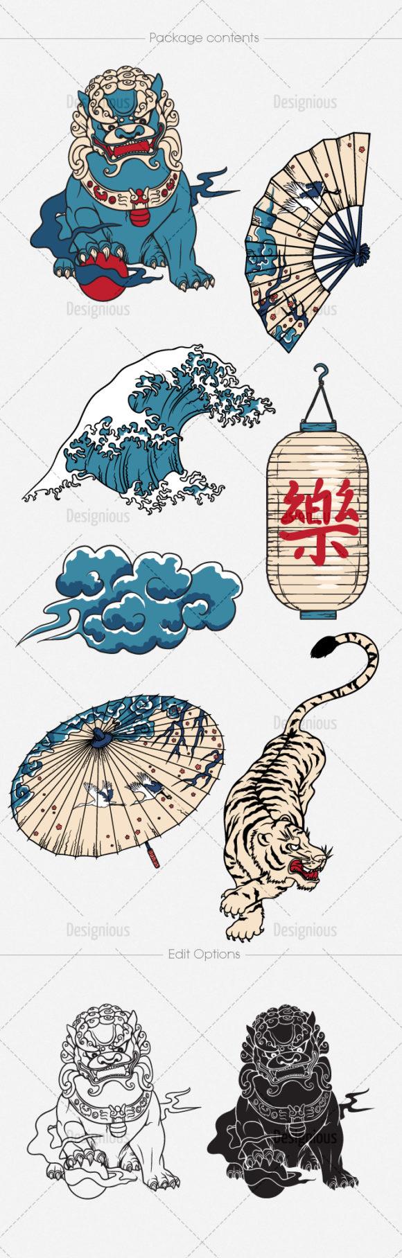 Japanese Symbols Vector Pack 1 6