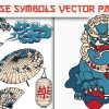 Japanese Symbols Vector Pack 1 1