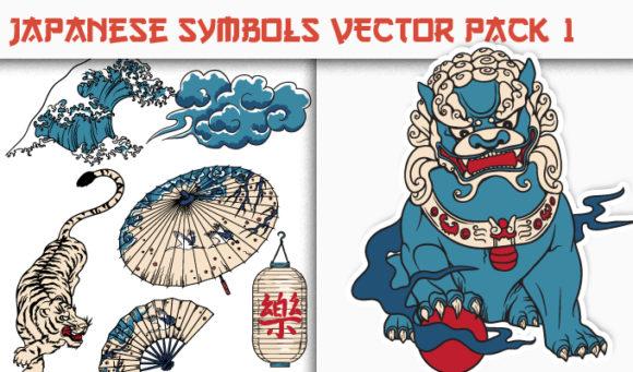 Japanese Symbols Vector Pack 1 5