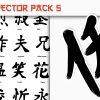 Kanji Vector Pack 5 1