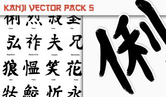 Kanji Vector Pack 5 Japanese Art vector cutter plotter ready
