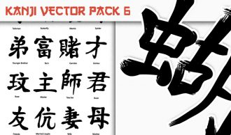 Kanji Vector Pack 6 Japanese Art vector cutter plotter ready