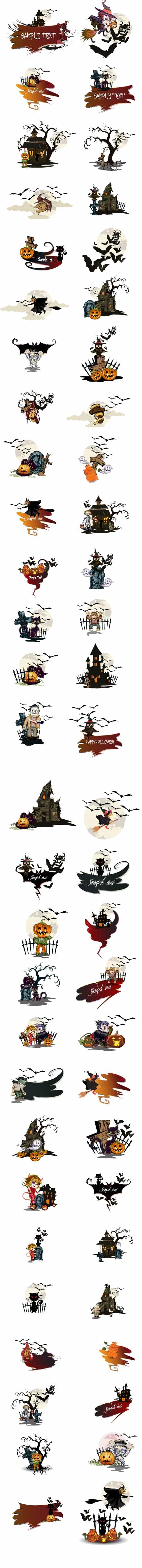 Halloween vector Elements designtnt halloween vector elements large