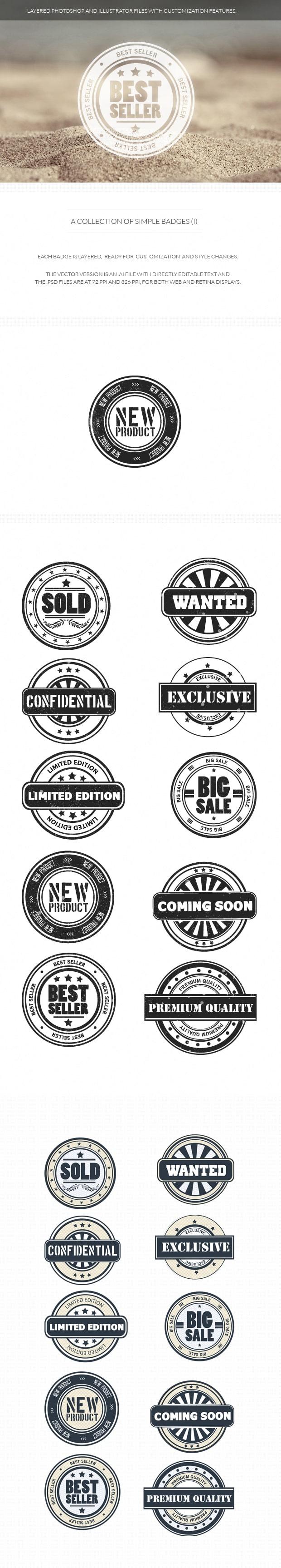 Simple badges set 1 simple 1