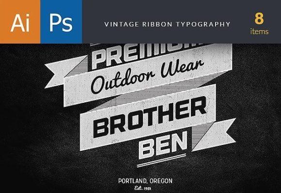 Vintage Ribbons Typography 1