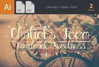 Chaliels Poem Font Fonts font