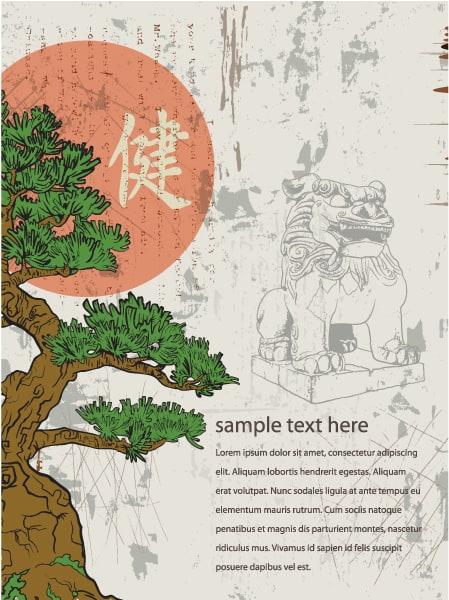 Japanese Vector Design Grunge Japanese Background Vector Illustration 5