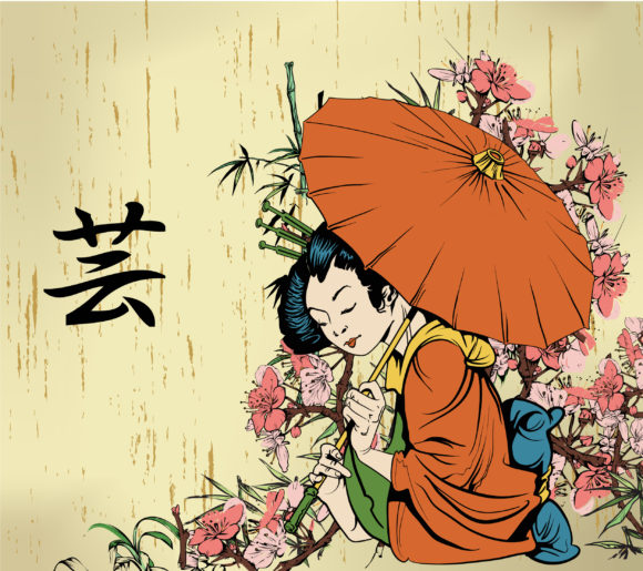 Brilliant With Vector Design: Geisha With Floral Vector Design Illustration 5