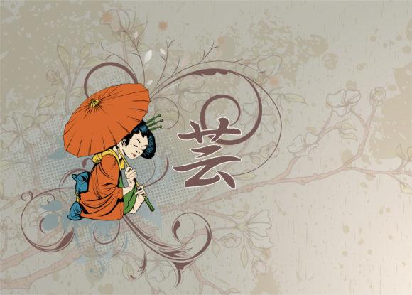 Best Illustration Vector Background: Geisha With Floral Vector Background Illustration 09 28 2010 14