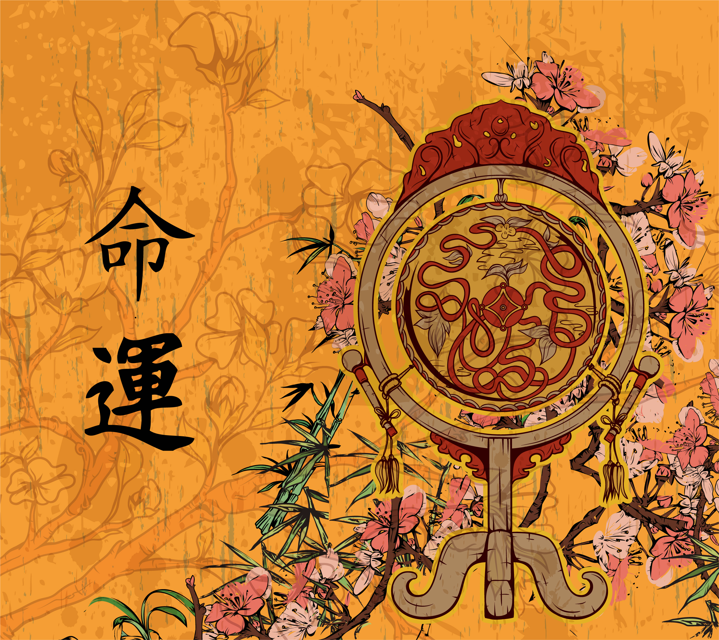Vector Grunge Floral Background With Japanese Drum Designious