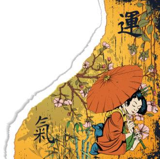 Vector Torn Cardboard With Geisha Vector Illustrations old