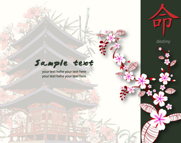 Unique Vector Vector Design: Japanese Background Vector Design Illustration 5
