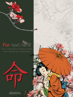 Vector Japanese Background With Geisha Vector Illustrations old