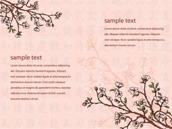 Awesome Illustration Vector Artwork: Japanese Background Vector Artwork Illustration 1