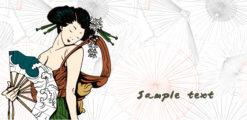 Japanese Background Vector Illustration Vector Illustrations umbrella