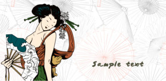 Japanese Background Vector Illustration Vector Illustrations umbrella