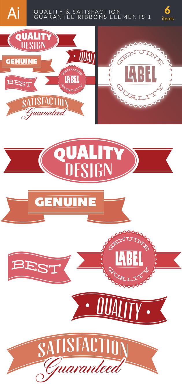 Quality And Satisfaction Guarantee Ribbons Vector Set 1 6