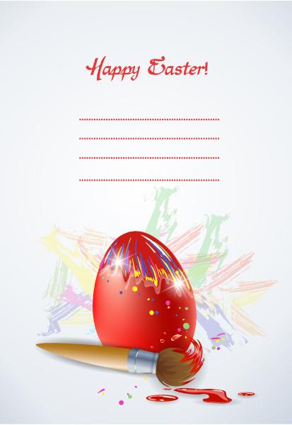 egg with brush vector illustration Vector Illustrations vector