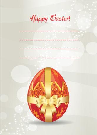 easter background with egg vector illustration Vector Illustrations star