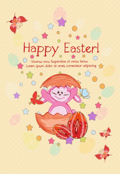 Astounding Easter Vector Design: Bunny With Eggs Vector Design Illustration 2015 01 01 788