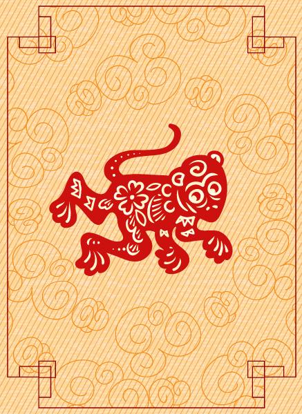abstract monkey vector illustration 2015 01 01 907