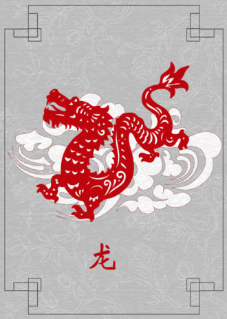 abstract dragon vector illustration Vector Illustrations vector
