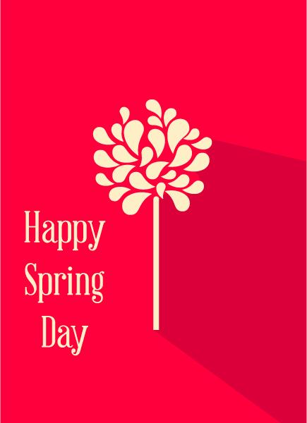Eps Vector Art Spring  Vector Illustration  Flowers 1