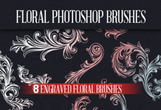 Full library Pricing designtn brushes floral small