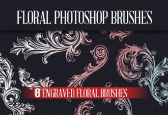 Engraved-Floral-Photoshop-Brushes Photoshop Brushes brush|engraved|nature|vintage|floral