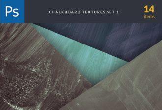 Subtle Chalkboard Set 1 Textures Subtle Chalkboard Set textures for photoshop