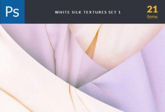 White Silk 1 Textures White Silk textures for photoshop
