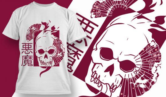 T-shirt Design 1834 - Demon designious tshirt design 1834