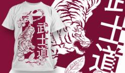 T-shirt Design 1836 – Way of the Samurai T-shirt designs and templates vector