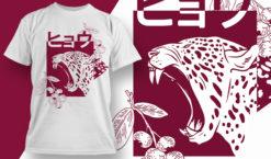 T-shirt Design 1841 – Leopard T-shirt designs and templates vector