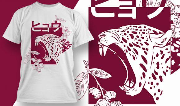 T-shirt Design 1841 - Leopard | Tee Graphic designious tshirt design 1841