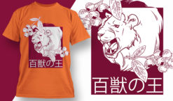 T-shirt Design 1842 – King of Beasts T-shirt designs and templates vector