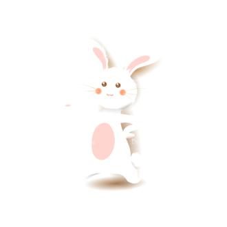 Vector Easter Elements 2 Vector Bunny 11 Clip Art - SVG & PNG vector
