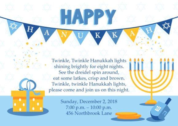 Hanukkah Vector Invitation Template Vector Illustrations vector